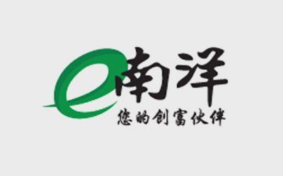 宏洋偕CETEAU MALAYSIA 联营提供专业土工技术